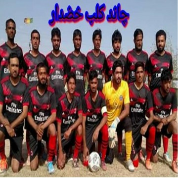 CHAND FOOTBALL CLUB KHIZDAR Nasir