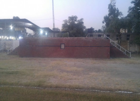 Lalazar Hockey Stadium